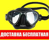 Маска для плавания Salvimar Goblin, серая рамка Сальвимар Гоблин подводной охоты дайвинга снорклинга