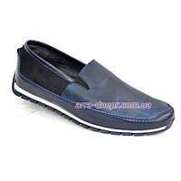 Туфли-мокасины мужские из перфорированной синей кожи, фото 1