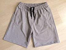 Мужские короткие шорты светло-серые