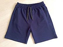 Синие мужские шорты короткие