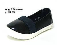 Предлагаю модную и качественную детскую текстильную обувь польского производства – отличного качества. Мокасин