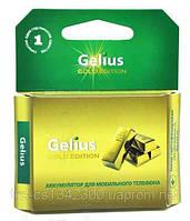 Аккумулятор LG E400/E405/E612/E615 Optimus L3 (1250 mAh) Gelius Ultra