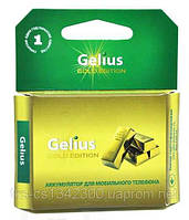 Аккумулятор Gelius Ultra Prestigio MultiPhone PAP 3540 (2100 mAh)