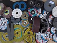 Шлифовальные и зачистные материалы и принадлежности