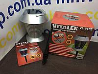 Уничтожитель комаров (для использования вне помещений) VL-8102