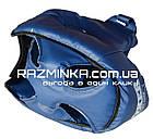 Шлем для карате р.L (кожвинил), фото 2