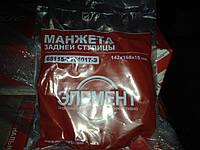 Сальник ступицы задней КАМАЗ ЕВРО-2 (крышка манжеты) (пр-во ЭЛЕМЕНТ, Россия)