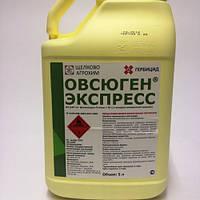 Овсюген Экспресс, КЭ Гердицид (Щелково Агрохим Украина)