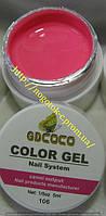 Гель цветной color gel №106