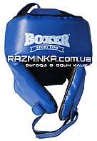Шлем боксерский р.L (кожа)