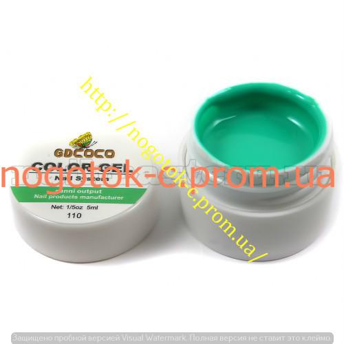 Гель цветной color gel №110