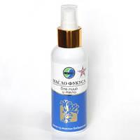 Масло Фукуса для лица, тела и волос