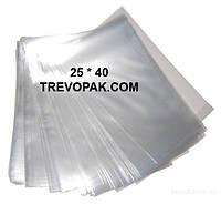 Прозрачные пакеты для упаковки печенья, подарков 25*40 (уп.100шт)