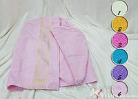 Женский набор для бани и сауны