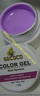Гель цветной color gel №136