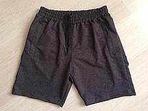 Укороченны тёмно-серые мужские шорты