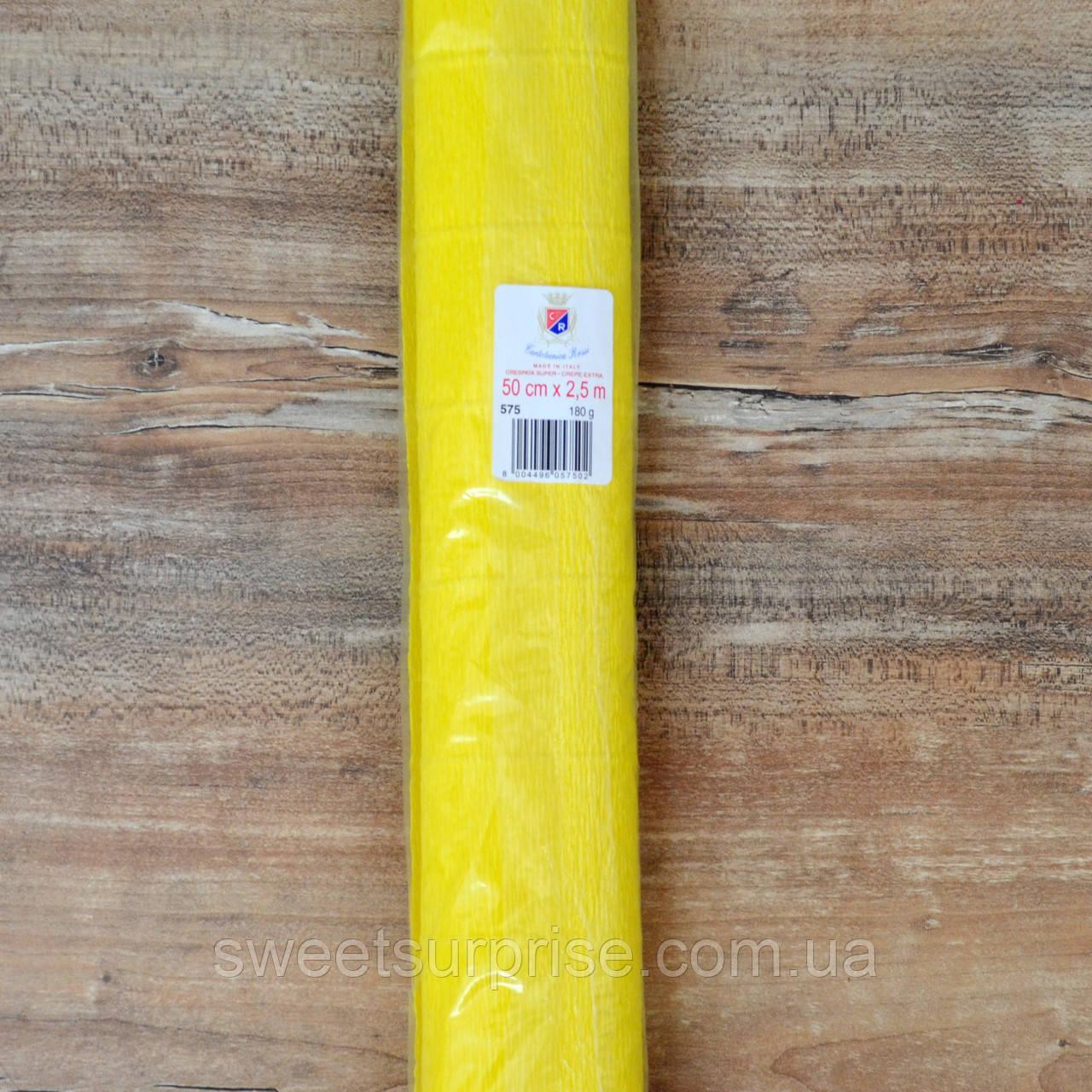 Итальянская гофрированная бумага (575) желтый