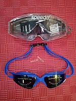 Окуляри для плавання Speedo код:11177, фото 1