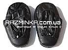 Лапы боксерские прямые (кожа), фото 3