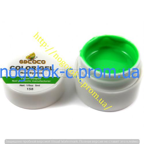 Гель цветной color gel №158