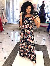Платье - сарафан , фото 3
