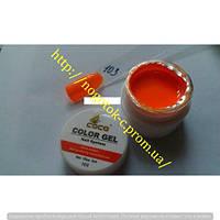 Гель цветной color gel №103