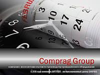 COMPRAG Group – компания с многолетним опытом по производству промышленного оборудования