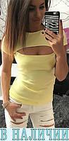 NEW!! Женская футболка Indigo !!! ХИТ СЕЗОНА! NEW!!!
