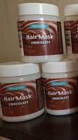"""Маска для волос """"Chocolate"""" ТМ BLUMARINE, Таиланд"""