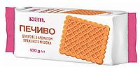 Печенье сахарное Пряженное молоко 175 грамм