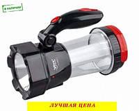 Кемпинговый Фонарик лампа Yajia YJ-5837 Фонарь