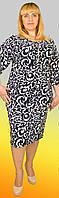 Удобное деловое платье с ярким оригинальным принтом, большие размеры