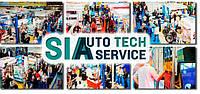 25-я Юбилейная Международная специализированная выставка SIA/АвтоТехСервис`2017