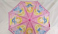 Детский зонтик эконом класса для девочки на карбоновой спице GR-2-3