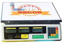 Весы Электронные торговые ПВП-40-А9  (до 40 кг  точность  5 г)