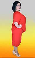Стильное красивое женское платье яркого цвета увеличенных размеров