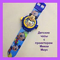 Детские наручные часы с проектором Микки Маус!Хит