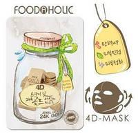 Подтягивающая 4D маска с экстрактом золота Foodaholic 4D Skinny 24 Gold Essence Mask