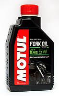 Motul Fork Oil Expert Light 5w масло вилочное -  1 литр.