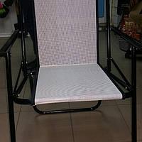 Кресло раскладное садовое Vitan 87х50х50 см (белый)