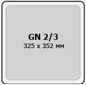 Кришка до гастроємності Hendi Budget Line GN 2/3 800829, фото 2