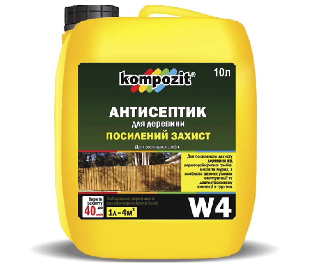 Грунтовка антисептическая KOMPOZIT W4 для подземных элементов древесины 10л