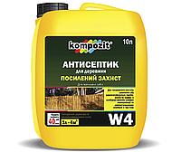 Грунтовка антисептическая KOMPOZIT W4 для подземных элементов древесины, 10л