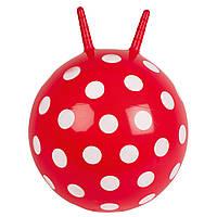 Мяч-попрыгун Пятнистый 50 см красный John (JN59138-1)