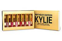 Набор матовых жидких помад Kylie Birthday Edition 6 шт