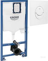 Система инсталляции GROHE Rapid SL 38722001+37131000