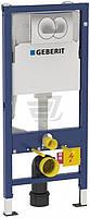 Комплект инсталляции  GEBERIT Duofix Basic 458.102.21.1 с клавишей смыва Delta 20 хром