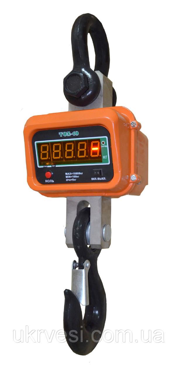 Весы крановые Jadever TON-10t