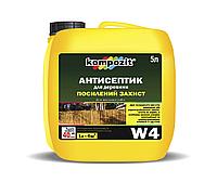 Грунтовка антисептическая KOMPOZIT W4 для подземных элементов древесины, 5л