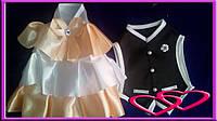"""Свадебные костюмчики для шампанского """"Он и Она"""", цвет в ассортименте Персик"""